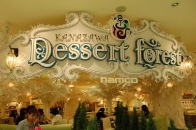 Dessert Forest