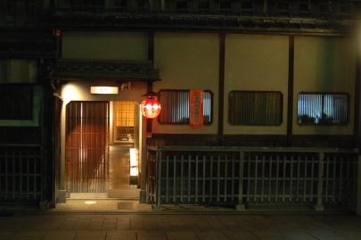Gion Restaurant